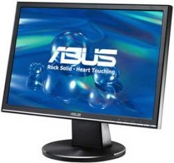 LCD-monitor-ASUS-19-Wide-VW195D