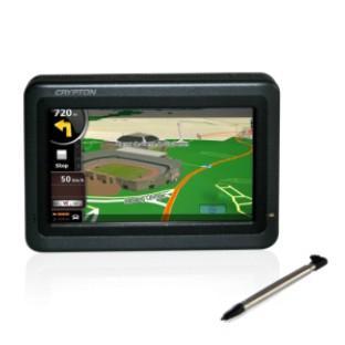 karta srbije za navigaciju GPS navigacija, sistemi za navigaciju, uređaji, karte, Garmin  karta srbije za navigaciju