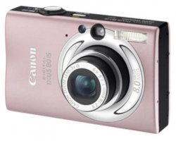 Digitalni-fotoaparat-CANON-IXUS-80IS-8-0-megapiksela-3-0x-opticki-zoom-roze-boje